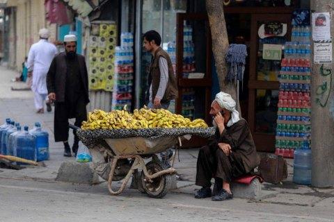 ООН попередила про загрозу голоду в Афганістані