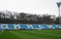 Футболісти Нігеру діставалися в Київ власним ходом
