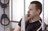 """До дня народження Сенцова в Україні покажуть документальний фільм """"Процес"""""""