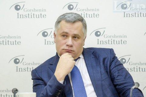 В Офисе президента рассказали, как будет работать Крымская платформа
