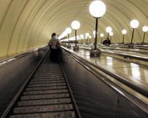 В Днепропетровске возобновили строительство метрополитена