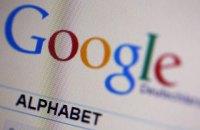 Холдинг Alphabet сообщил о крупнейшем с 2008 года падении чистой прибыли