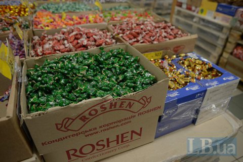 Россия запретила ввоз ряда украинских товаров (обновлено)
