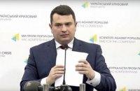 НАБУ заявило про значне поліпшення відносин із СБУ за президентства Зеленського