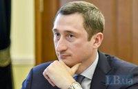Міністр Чернишов повідомив, що невідомі телефонують від його імені і просять гроші