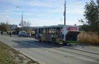 Взрыв автобуса в Волгограде устроила смертница (обновлено)