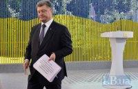 Порошенко вимагає звіту про виконання рекомендацій щодо безвізового режиму до 17 серпня