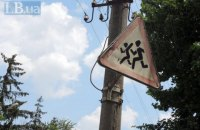 Прокуратура Києва через суд вимагає убезпечити ділянки доріг біля шкіл і дитсадків