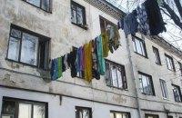 Рада продовжила заборону на виселення мешканців гуртожитків, побудованих до 1991 року