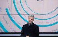 12 иерархов МП поставили подписи под обращением о Томосе, - Порошенко