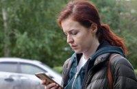 У Москві затримали речницю Навального