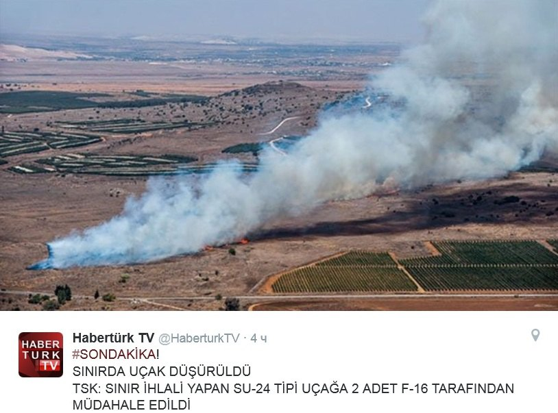 Збитий турецькою ракетою російський військовий літак Су-24, 24 листопада 2015