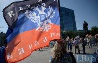 Куда уходит Донбасс