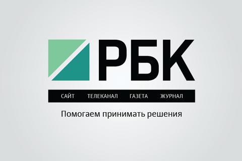 Кремль узяв під контроль агентство РБК (оновлено)