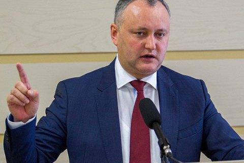 З резиденції президента Молдови зняли прапор Європи