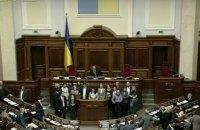 Комітет Ради із закордонних справ улаштував демарш через слова посла Німеччини