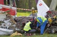 У Франції розбився вертоліт