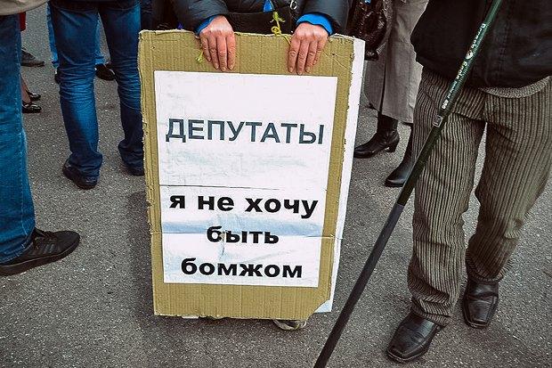 Митинг в защиту прав детей-сирот в Одессе 14.11.2013