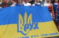 """""""Народному руху Украины"""" отдали аж один мажоритарный округ"""