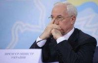 Азаров подтвердил подготовку госбюджета с ценой газа $400
