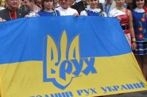 Народному руху України віддали аж один мажоритарний округ