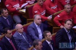 Азарова завтра отправят в отставку, - комитет ВР