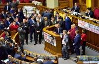 Бурбак: деньги Януковича нужно вернуть в госбюджет