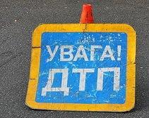 За сутки в Днепропетровской области произошло 8 ДТП с пострадавшими
