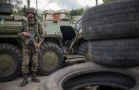"Батальйон ""Донбас"" вирвався з оточення: поранено 50% особового складу (Оновлено)"