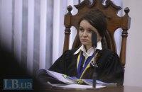ВРЮ рекомендує Порошенкові звільнити суддю Царевич