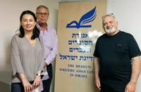 В Израиле презентовали поэзию украинки Екатерины Бабкиной, переведенную на иврит