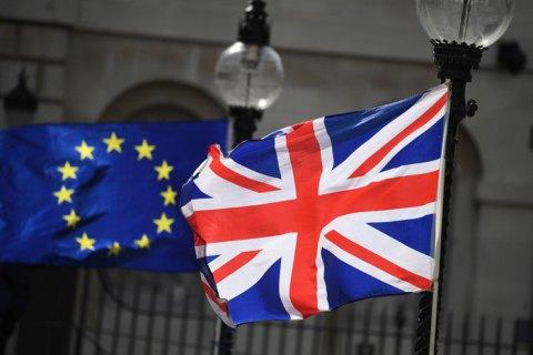 """Великобритания приостанавливает выдачу """"золотых"""" виз инвесторам"""