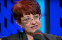 СБУ завершила расследование дела антиукраинской пропагандистки Бойко