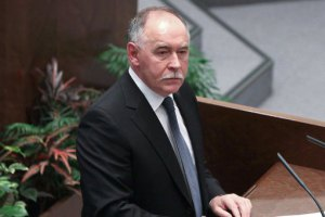 Власти РФ объявили Небесную Сотню наркоманами