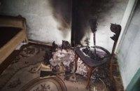 У Вінницькій області двоє дітей загинули через загоряння обігрівача