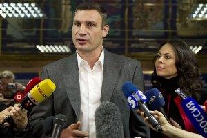 """Кличко погодився об'єднатися з """"Батьківщиною"""" і Тягнибоком у новій Раді"""
