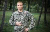 Героя України Межевікіна визнали невідповідним посаді заступника начальника управління військової частини