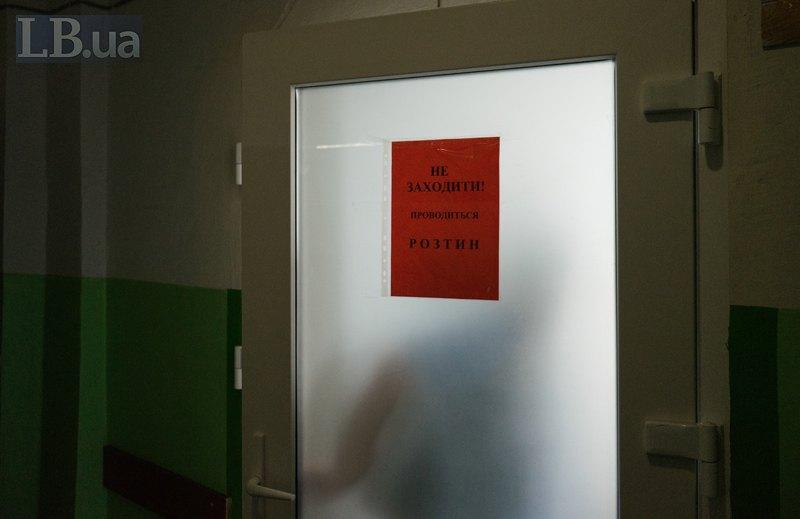 У кабінеті проводять розтин.