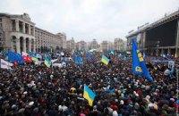 Украинский Марш миллионов поддержат во всем мире