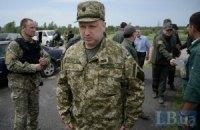 Турчинов: Ми перекриваємо кордон з Росією на півдні Донецької та в частині Луганської області