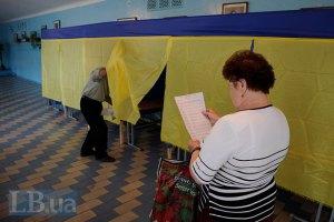 В коалиционном соглашении пропишут выборы мэров в два тура