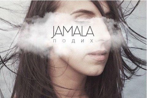 Джамала выпустила новый альбом (аудио)