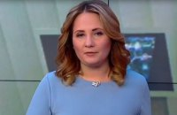 """Из Украины выдворили журналистку телеканала """"Россия-24"""""""