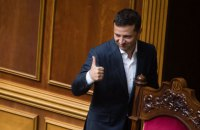 Зеленський ветував закон, який три роки не передавали на підписання Порошенкові