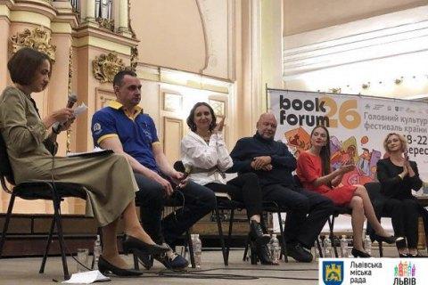 Сенцов на консилиуме издателей воЛьвове презентовал книгу, написанную взаключении