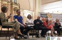 Сенцов на форумі видавців у Львові презентував книгу, написану в ув'язненні