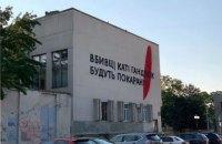 ГПУ замінила групу прокурорів у справі про вбивство Гандзюк