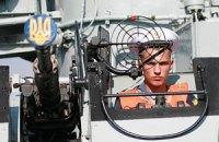 Украинские моряки отказались сдаваться и выполняют присягу