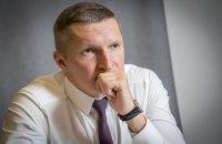 Единый казначейский счет для уплаты всех налогов может заработать уже с 2019 года, - Бамбизов