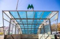 Нові лінії метро в Києві перепроєктують: уряд виділив 100 млн гривень